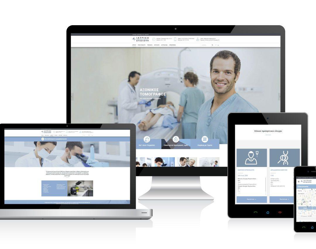 Το νέο site της Ιατρικής Επίβλεψης  από την impressme - your brand grand!